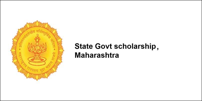 State Govt scholarship 2017, Maharashtra, Class 4