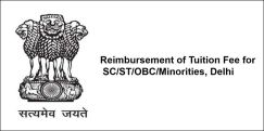 Reimbursement of Tuition Fee for  SC/ST/OBC/Minorities, Delhi 2018, Class 6