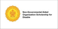 Non-Governmental Aided Organization Scholarship for Disable 2017, Maharashtra, Class 1