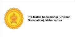 Pre-Matric Scholarship (Unclean Occupation), Maharashtra 2017-18, Class 8