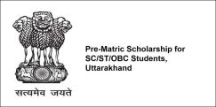 Pre and Post Matric Scholarship for OBC students, Delhi 2018, Class 1