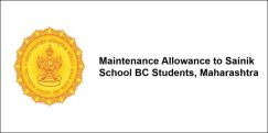 Maintenance Allowance to Sainik School BC Students, Maharashtra 2017-18, Class 9