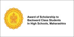 Award of Scholarship to Backward Class Students  In High Schools 2017, Maharashtra, Class 9