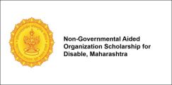 Non-Governmental Aided Organization Scholarship for Disable 2017, Maharashtra, Class 9