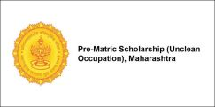 Pre-Matric Scholarship (Unclean Occupation),  Maharashtra 2017-18, Class 2