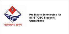 Pre-Matric Scholarship for SC/ST/OBC Students, Uttarakhand 2018-19, Class 10