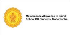 Maintenance Allowance to Sainik School BC Students, Maharashtra 2017-18, Class 10