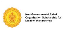 Non-Governmental Aided Organization Scholarship for Disable 2017, Maharashtra, Class 2