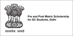 Pre and Post Matric Scholarship for SC students,  Delhi 2018, Class 12