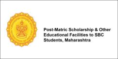 Post-Matric Scholarship & Other Educational Facilities to SBC students 2017, Maharashtra, Class 12