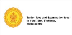 Scholarship to VJNT/SBC Students 2017, Maharashtra, Class 12