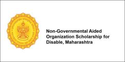 Non-Governmental Aided Organization Scholarship for Disable 2017, Maharashtra, Class 12