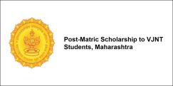 Post-Matric Scholarship to VJNT Students, Maharashtra 2017-18, Class 12