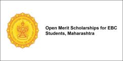 Open Merit Scholarships for EBC Students, Maharashtra 2017-18, Class 12