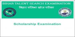 BTSE Bihar Talent Search/Scholarship Examination 2018, Class 9