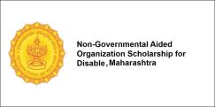 Non-Governmental Aided Organization Scholarship for Disable 2017, Maharashtra, Class 4