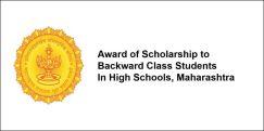 Award of Scholarship to Backward Class Students  In High Schools 2017, Maharashtra, Class 5