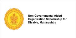 Non-Governmental Aided Organization Scholarship for Disable 2017, Maharashtra, Class 5